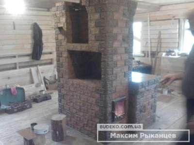 Печник Максим Рыканцев