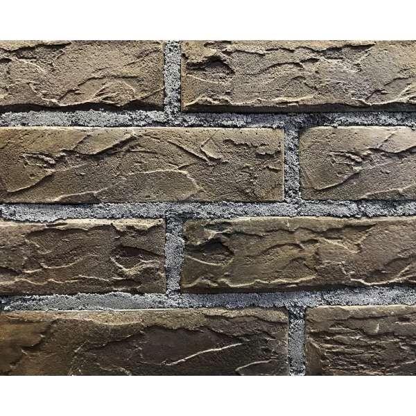 Плитка (камень) бетонная Рейнбоу Магма