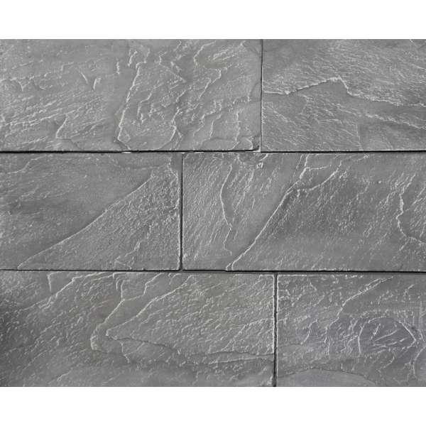 Плитка (камень) бетонная Плато Гранж