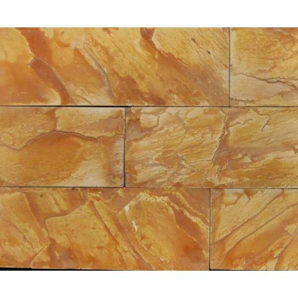 Плитка (камень) бетонная Плато Онтарио
