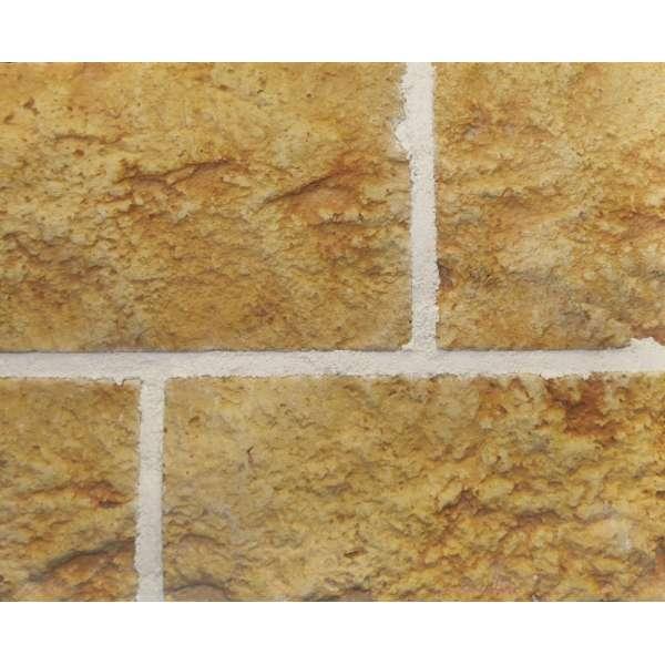 Плитка (камень) бетонная Травертин Скала Онтарио