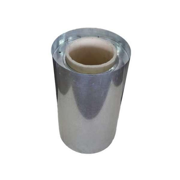Сендвич-труба для дымохода Ø 200