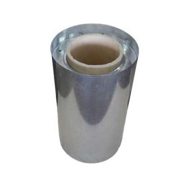 Сендвич-труба для дымохода Ø 170