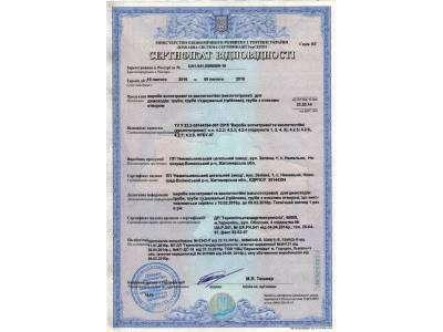 Керамические дымоходы безопасны и сертифицированы